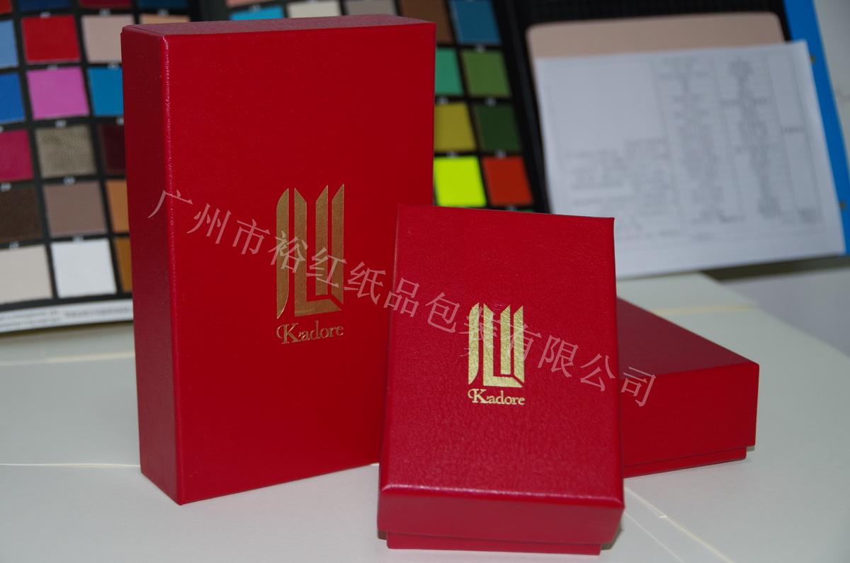 title='小禮盒'
